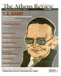 THE ATHENS REVIEW OF BOOKS, ΤΕΥΧΟΣ 34, ΝΟΕΜΒΡΙΟΣ 2012