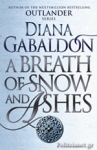 (P/B) A BREATH OF SNOW AND ASHES