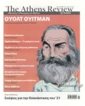 THE ATHENS REVIEW OF BOOKS, ΤΕΥΧΟΣ 129, ΙΟΥΝΙΟΣ 2021