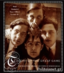 (H/B) THEORY OF THE GREAT GAME
