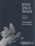 (P/B) BODY SPACE IMAGE