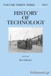 (H/B) HISTORY OF TECHNOLOGY (VOLUME 33)