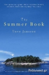 (P/B) THE SUMMER BOOK