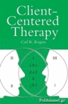 (P/B) CLIENT-CENTERED THERAPY
