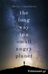 (P/B) THE LONG WAY TO A SMALL ANGRY PLANET