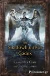 (P/B) THE SHADOWHUNTER'S CODEX