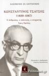 ΚΩΝΣΤΑΝΤΙΝΟΣ ΤΣΑΤΣΟΣ (1899-1987)
