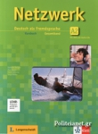 NETZWERK A2 (+2CD)