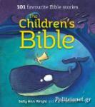 (P/B) THE CHILDREN'S BIBLE