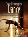 (P/B) CONDITIONING FOR DANCE