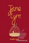 (H/B) JANE EYRE