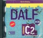 (2CD) DALF C2 NIVEAU