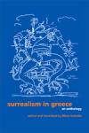 (H/B) SURREALISM IN GREECE