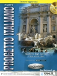 NUOVO PROGETTO ITALIANO 1(+CD)