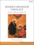 (P/B) MODERN ORTHODOX THEOLOGY