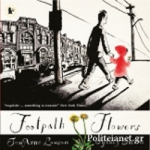 (P/B) FOOTPATH FLOWERS