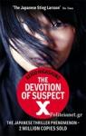 (P/B) THE DEVOTION OF SUSPECT X