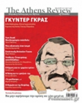 THE ATHENS REVIEW OF BOOKS, ΤΕΥΧΟΣ 71, ΜΑΡΤΙΟΣ 2016