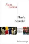 (P/B) PLATO'S REPUBLIC