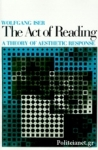 (P/B) THE ACT OF READING