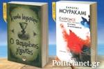 (ΣΕΤ) ΙΣΙΓΚΟΥΡΟ: Ο ΘΑΜΜΕΝΟΣ ΓΙΓΑΝΤΑΣ / ΜΟΥΡΑΚΑΜΙ: Ο ΑΧΡΩΜΟΣ ΤΣΟΥΚΟΥΡΟΥ ΤΑΖΑΚΙ ΚΑΙ ΤΑ ΧΡΟΝΙΑ ΤΟΥ ΠΡΟΣΚΥΝΗΜΑΤΟΣ ΤΟΥ