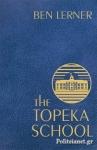 (H/B) THE TOPEKA SCHOOL
