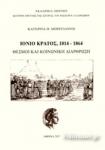 ΙΟΝΙΟ ΚΡΑΤΟΣ, 1814-1864