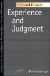 (P/B) EXPERIENCE AND JUDGEMENT
