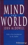 (P/B) MIND AND WORLD
