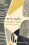 (H/B) ANOTHER TIME