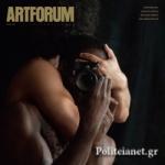 ARTFORUM, VOLUME 57, ISSUE 7, MARCH 2019