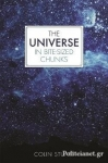 (H/B) THE UNIVERSE IN BITE-SIZED CHUNKS