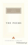 (H/B) YEATS: POEMS
