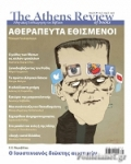 THE ATHENS REVIEW OF BOOKS, ΤΕΥΧΟΣ 73, ΜΑΙΟΣ 2016