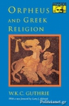 (P/B) ORPHEUS AND GREEK RELIGION