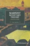(P/B) MARXIST MONETARY THEORY