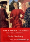 (P/B) THE ENIGMA OF PIERO