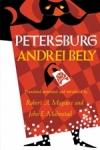 (P/B) PETERSBURG