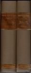 ΛΕΞΙΚΟΝ ΤΗΣ ΕΛΛΗΝΙΚΗΣ ΑΡΧΑΙΟΛΟΓΙΑΣ (ΔΙΤΟΜΟ-ΒΙΒΛΙΟΔΕΤΗΜΕΝΗ ΕΚΔΟΣΗ)