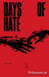 (P/B) DAYS OF HATE (BOOK ONE)