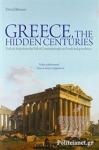 (P/B) GREECE, THE HIDDEN CENTURIES