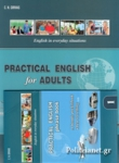 (PACK) PRACTICAL ENGLISH FOR ADULTS 1 (+PHRASE BOOK)