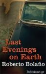 (P/B) LAST EVENINGS ON EARTH