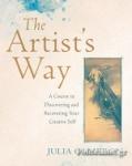 (P/B) THE ARTIST'S WAY