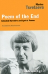 (P/B) POEMS OF THE END