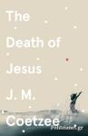 (P/B) THE DEATH OF JESUS
