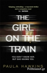 (P/B) THE GIRL ON THE TRAIN