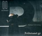 (CD) EL3VEN