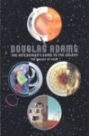 (P/B) THE HITCHHIKER'S GUIDE TO THE GALAXY