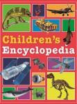 (H/B) CHILDREN'S ENCYCLOPEDIA
